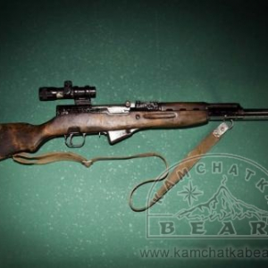 Rifle rentals